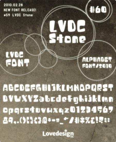 100228_stone