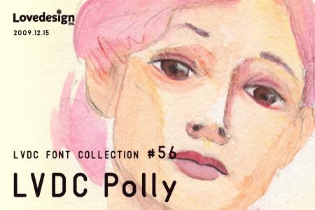 polly_blog
