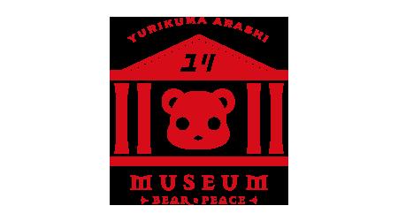 yrkm_ms_logo